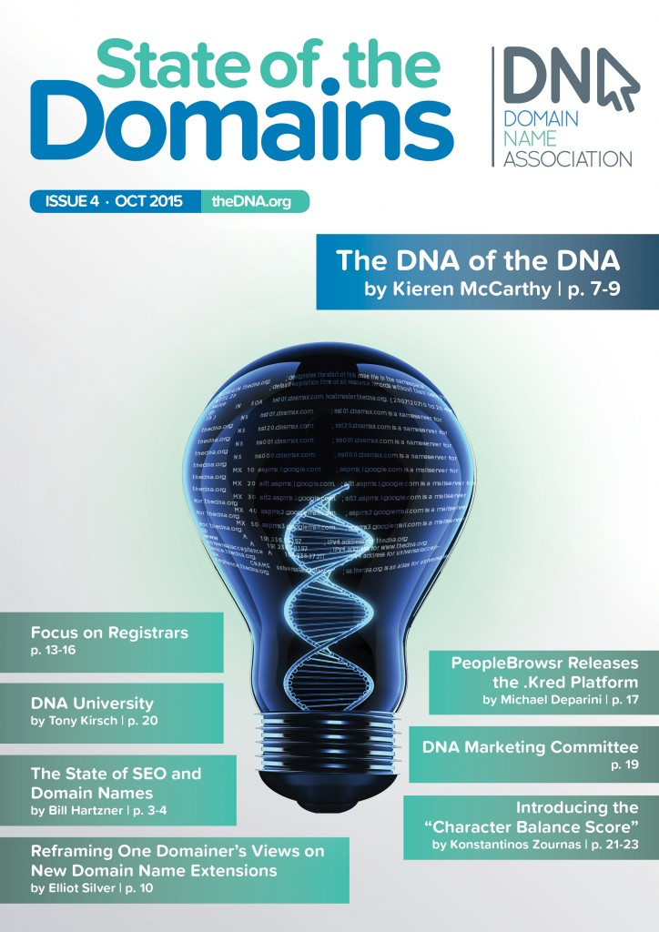 DNA State of Domains Issue 4 Cover