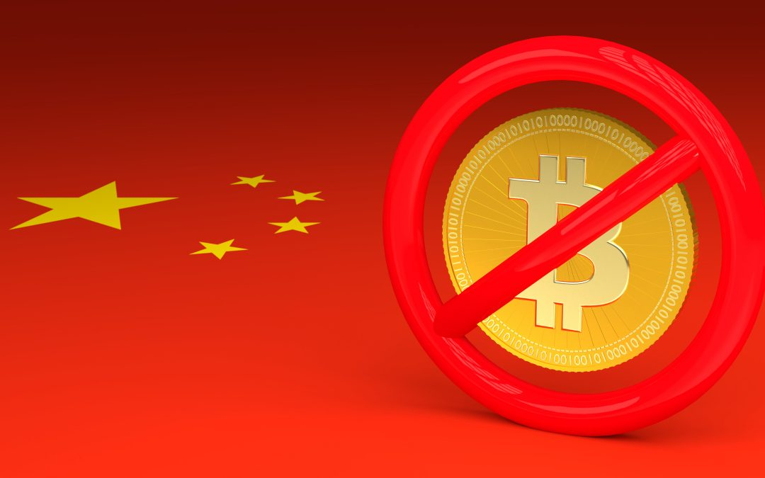 China pushing for national blockchain standards